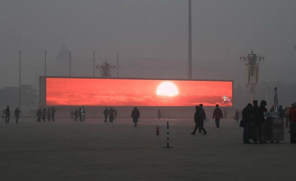 2014-Bejing-screen-2