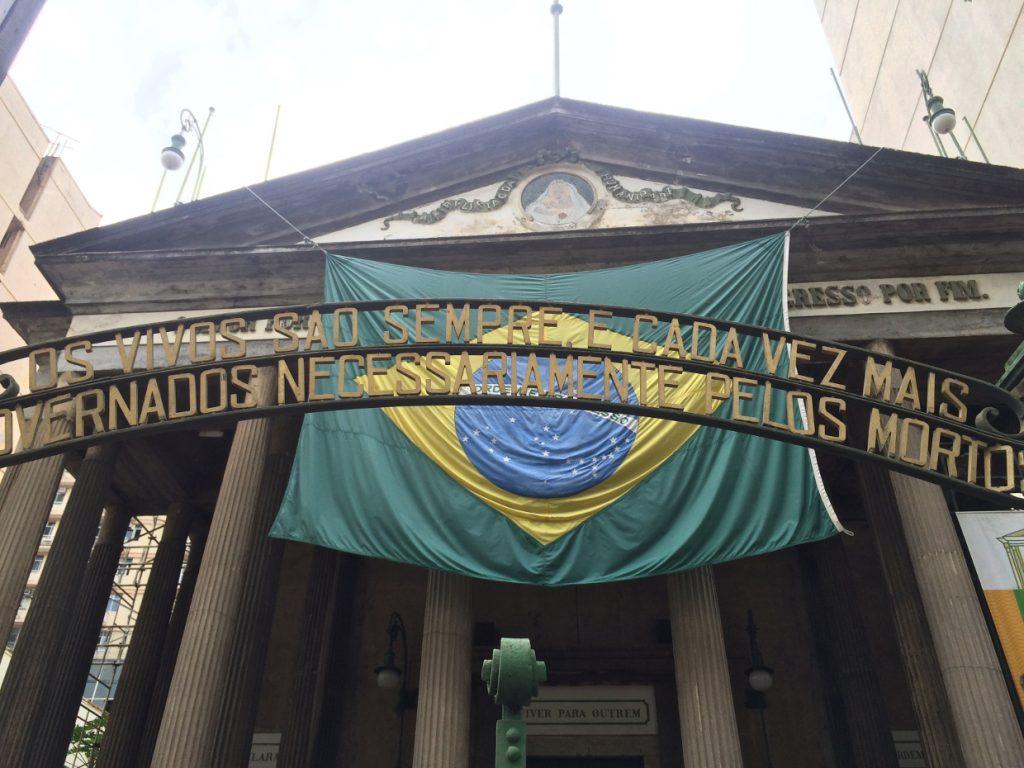 The Positivist Temple in Rio de Janeiro (c) Paul Marret